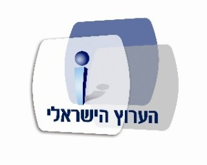 Logo - The Israeli Network Small Web view
